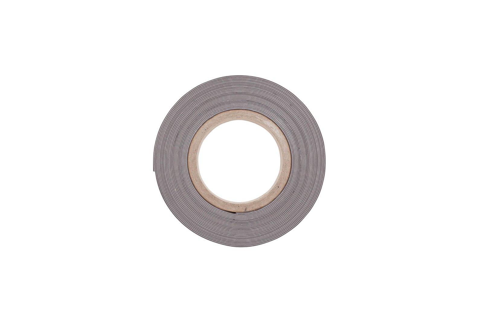Kennzeichnungsband magnet- haftend, 10 m x 40 mm x 1 mm, weiß